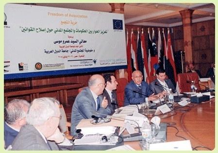 أمان تشارك في مؤتمر دولي لتعزيز الحوار بين الحكومات والمجتمع المدني حول إصلاح القوانين