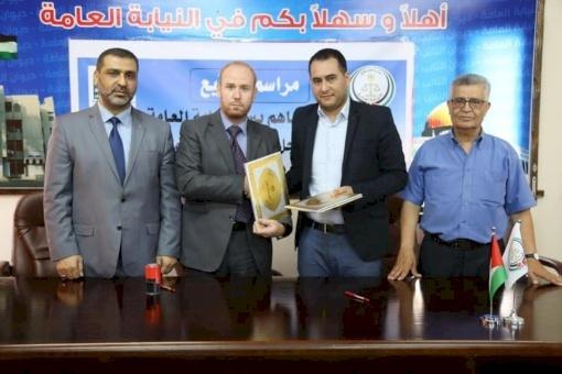 النيابة العامة وائتلاف أمان يتفقان على العمل على تعزيز نظام النزاهة الوطني في غزة