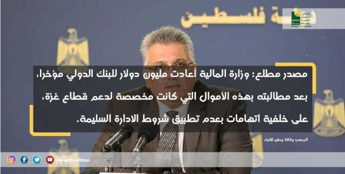 مازن غنيم لوكالة وطن: تجاوزات أجبرتنا على اعادة اموال للبنك الدولي.. ونحتاج 200 مليون دولار لإنقاذ مياه غزة
