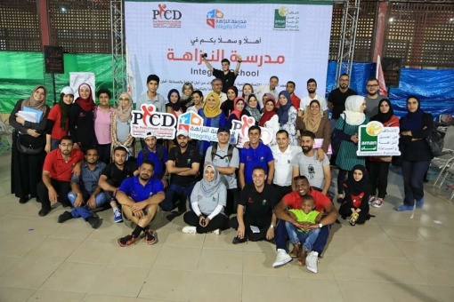 ائتلاف أمان والمعهد الفلسطيني للاتصال والتنمية يختتمان مدرسة النزاهة