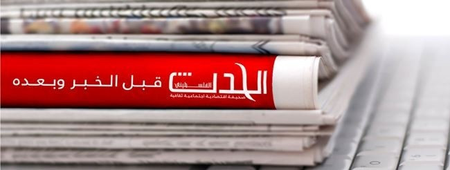 بيان توضيحي صادر عن إدارة صحيفة الحدث الفلسطيني ردا على رئيس الحكومة