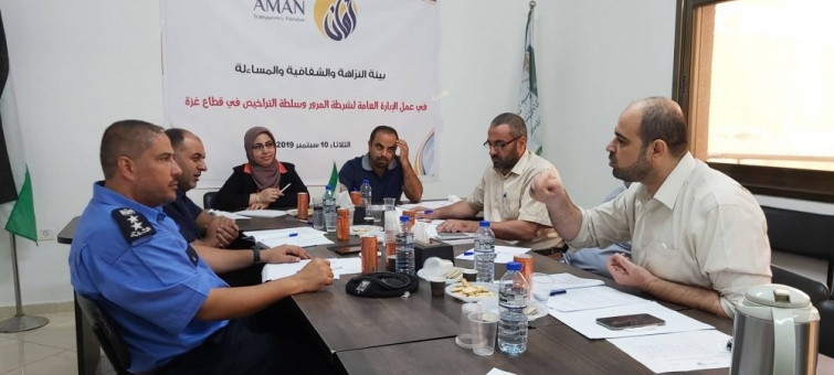 AMAN discusses a report on operations of the Directorate General of Traffic Police and Licensing Authority and recommends activation of the Higher Council for Traffic