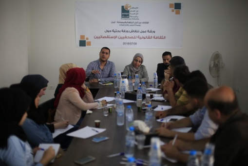 AMAN supports developing a legal manual for journalists