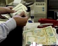 أمان تشارك في مؤتمر في القاهرة حول الشفافية والإفصاح في الأزمة المالية والاقتصادية العالمية وتأثيرها على مصر