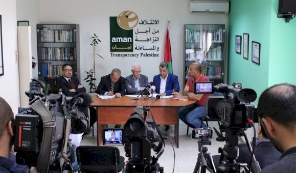 الهيئة المستقلة والمجتمع المدني يدعوان السيد الرئيس لاعتماد الرؤية المجتمعية الشاملة لإصلاح منظومة العدالة وتوحيدها في فلسطين
