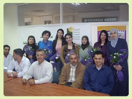مؤسسة أمان تحتفل بيوم المرأة العالمي