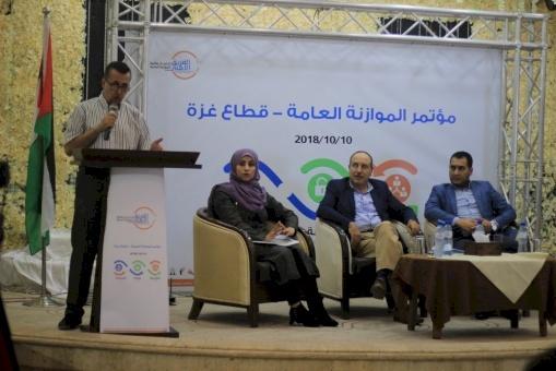 """الفريق الأهلي لدعم شفافية الموازنة يعقد مؤتمره الثامن في غزة بعنوان """"التشاركية، الإستجابة، الإتاحة"""""""