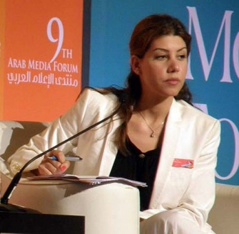 Lebanese Journalists Trained to Cover/Uncover Corruption