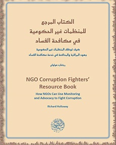 THE NGO CORRUPTION FIGHTERS' RESOURCE BOOK